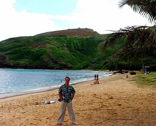 Гавайский уикенд. И я весь такой довольный в белых штанах :-)