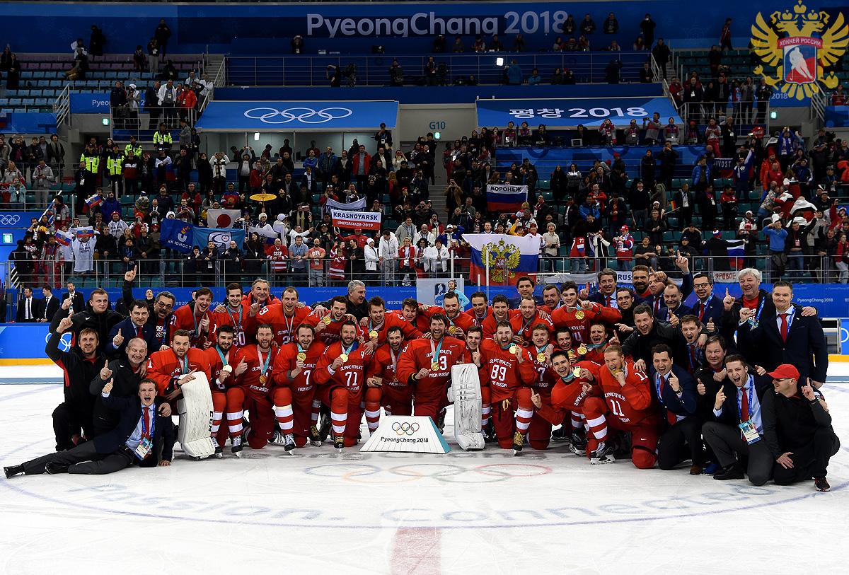 Олимпийские чемпионы 2018 года