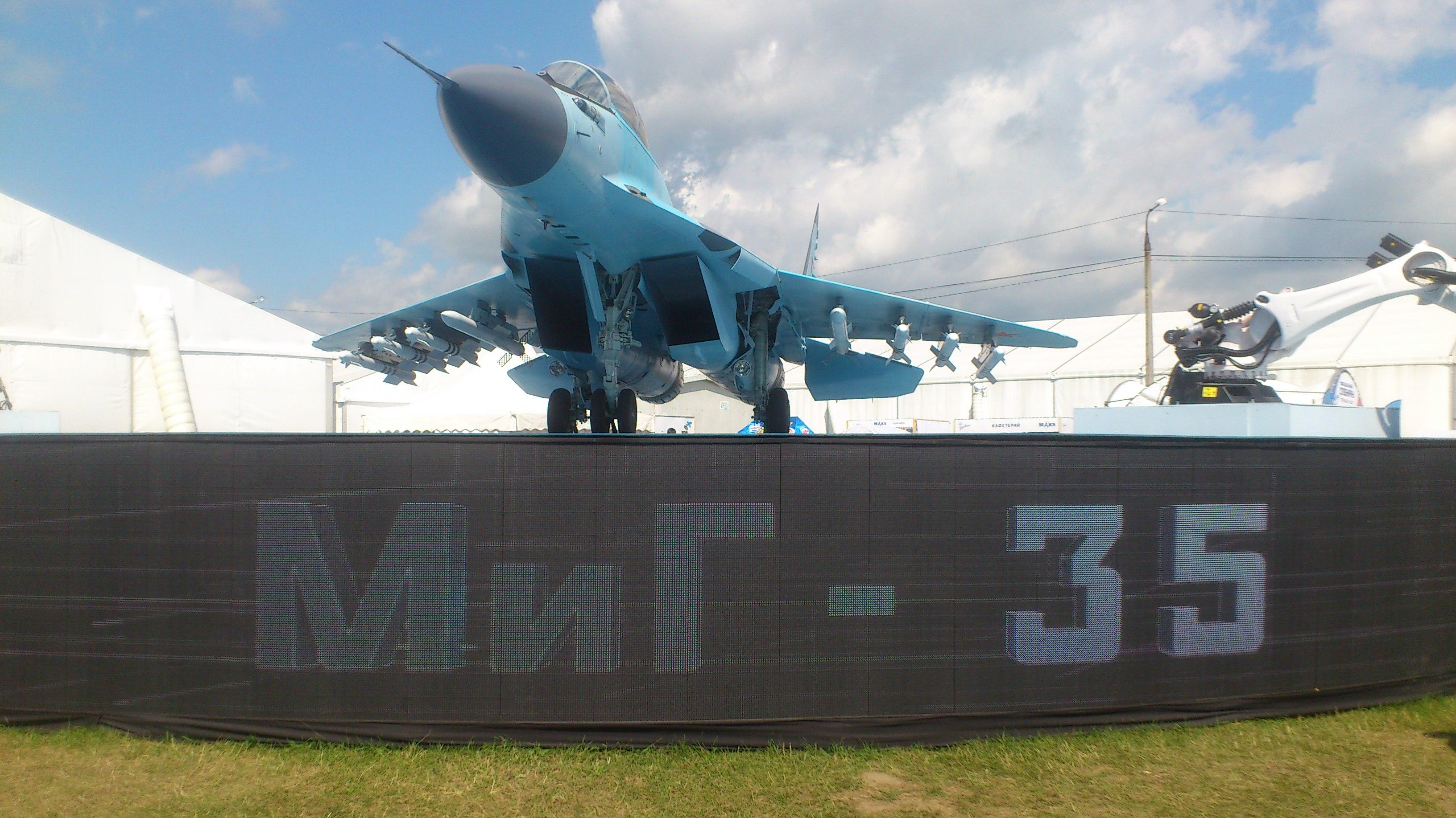 МиГ-35 на МАКС-2017