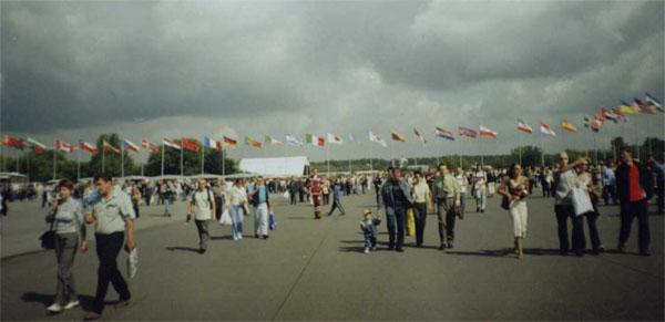 Международный Авиа Космический Салон - приветствует своих гостей