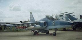 Су-25ТМ-4 (Су-39) -- на фотографии хорошо заметно наличие четырёх точек подвески по одному борту, а не пяти - как сообщается во многих справочниках, что технически невозможно из-за нового электронного оборудования