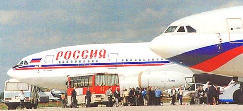 Международный Авиа Космический Салон - проводится на базе аэродрома ЛИИ им. М.М. Громова в городе Жуковский.
