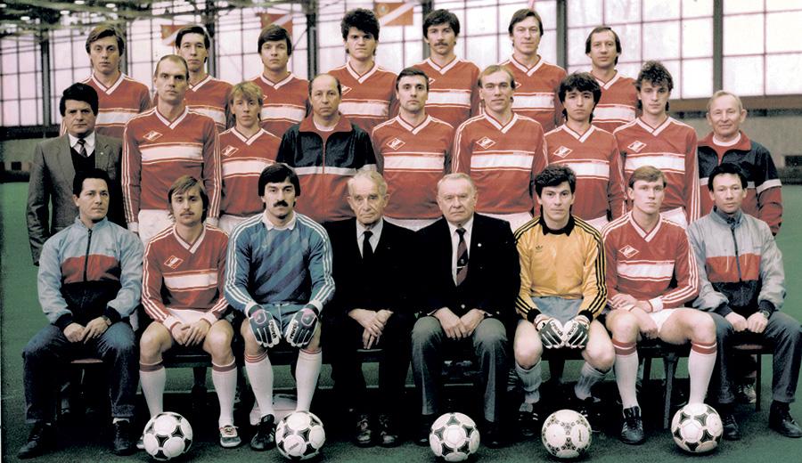 Московский спартак 1987 года [PUNIQRANDLINE-(au-dating-names.txt) 64